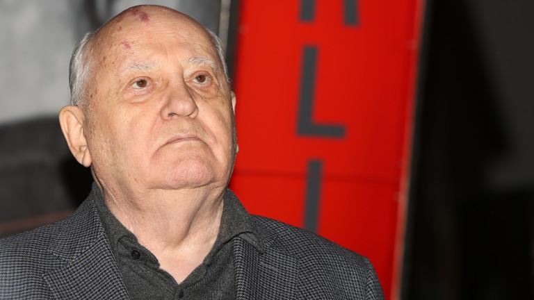Горбачов празнува 90 г. под карантина, Путин го нарече изключителен държавник