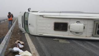 """Осем туристи пострадаха при катастрофа на """"Тракия"""""""