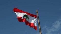 ЕС готви санкции за политици и бизнесмени от Ливан