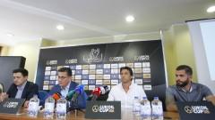 Левски ще е домакин на престижен международен турнир