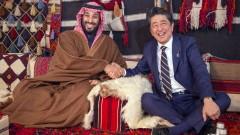 Япония вижда намаляване на напрежението в Близкия изток