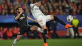 Севиля - Манчестър Юнайтед (Развой на срещата по минути)