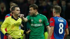 ЦСКА (Москва) няма право да обжалва червения картон на Акифнеев