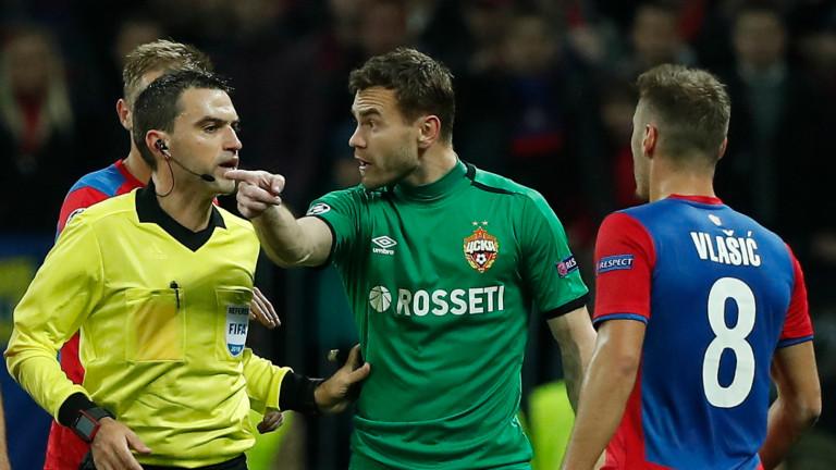 Игор Акинфеев подобри знаменит рекорд в руския футбол