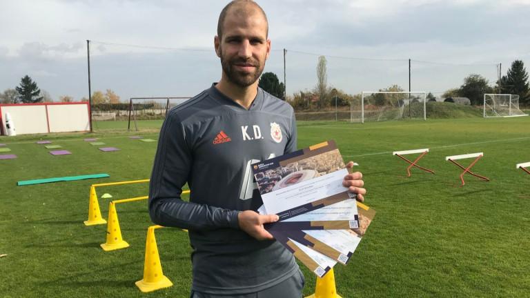 Кондиционният треньор на ЦСКА Кирил Динчев завърши образованието си към школата на Барселона