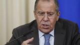 Лавров обвинява САЩ в антируска пропаганда