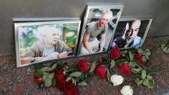 Руските журналисти в ЦАР били убити по време на грабеж