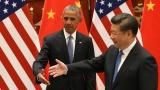 Обама: Китай да реформира и държавните корпорации