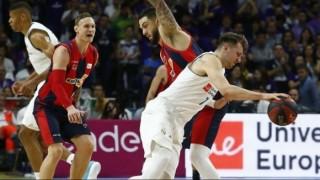 Баскония победи Реал Мадрид в първия финал в Испания