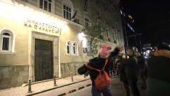 Протестът обстрелва с яйца и домати финансовото министерство
