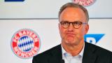 Карл-Хайнц Румениге: Шампионската лига е най-трудният за спечелване турнир