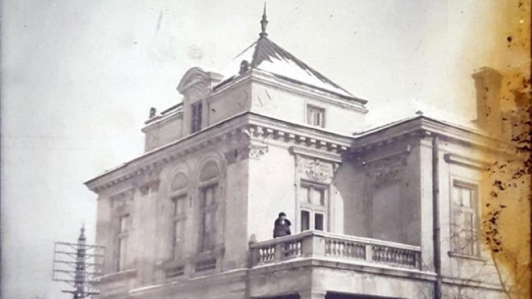 Наследниците на Христо Попов, кмет на София между 1899 г.