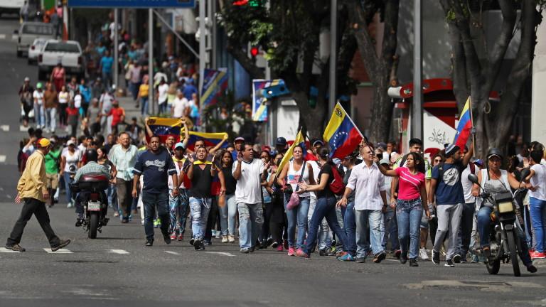 Продължават протестите във Венецуела. Десетки хиляди граждани на латиноамериканската страна