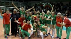 Младите волейболсти си осигуриха квоти за световните форуми догодина