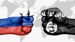 Русия предотврати атентат на ИДИЛ
