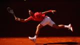 Феновете на тениса тръпнат в очакване: Джокович срещу Надал!