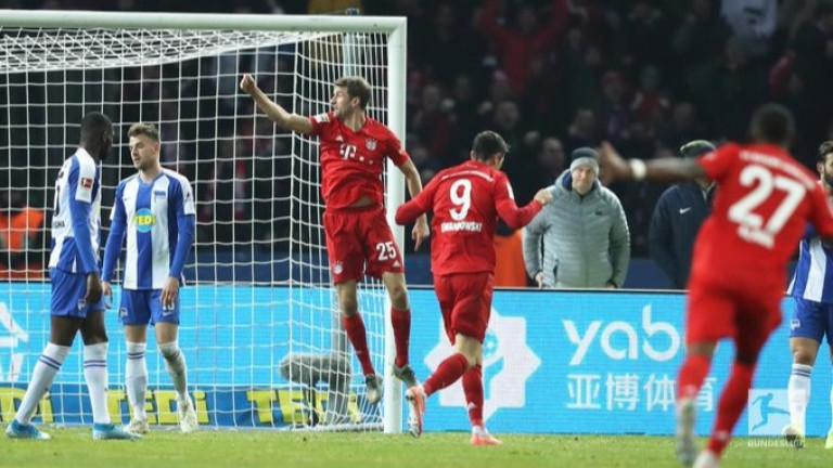 Байерн (Мюнхен) започна годината с разгромна победа над един от