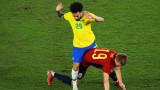 Златните медалисти от Бразилия ще получат наказание