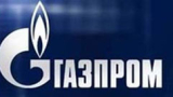 OMV получи ценова отстъпка от Газпром за десетки милиони