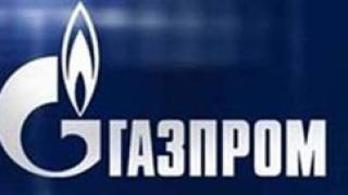 """Газпром"" се споразумя с Туркменистан за цените на газа"