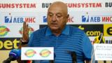 Венцеслав Стефанов: Чужденците първи ще ощетят Левски