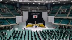 """С """"дълбоко разкаяние"""" Япония отбеляза 75 г. от капитулацията"""