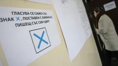 Последен ден за подаване на заявления за гласуване по настоящ адрес