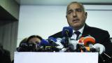 """С """"нека си направят правителство"""" Борисов хвърля оставка"""
