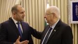 Радев обсъди водната криза и сигурността с президента на Израел