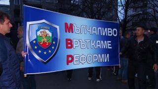 """""""Мълчаливо Връткаме Реформи"""", обяви полицейски протест във Варна"""