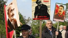"""С портрети на Сталин, Ленин и Димитров шества """"Безсмъртният полк"""" в София"""