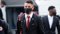 ЦСКА пристигна благополучно в Рим