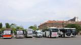 Автобусните превозвачи се обединиха в конфедерация