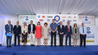 """МЕТРО и партньори дадоха официален старт на """"Преоткрий България"""""""