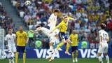 Швеция - Южна Корея 0:0