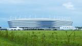 Построен за Световното в Русия стадион за $300 милиона потъва