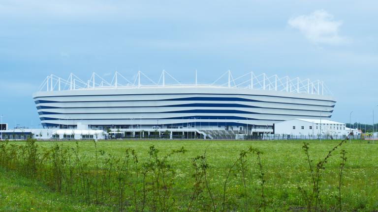 Стадион за $300 милиона, построен за Световното първенство по футбол