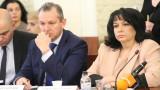 Теменужка Петкова не се срамува от действията си