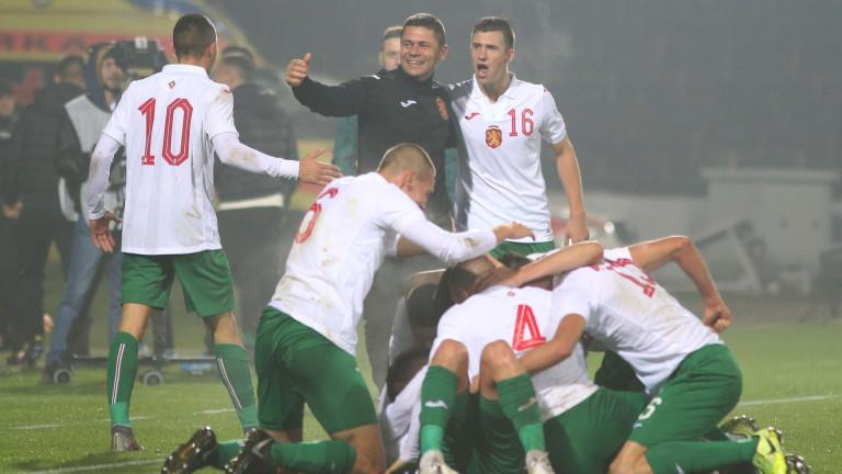 Младежкият ни национален отбор по футбол запази шансовете си за
