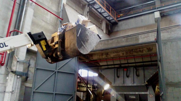 Подписка срещу изграждане на инсталация за газификация на отпадъци е