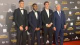 """Българският вот на """"Златната топка"""": Гризман е номер едно, Модрич трети"""