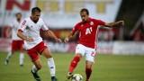 Халф на ЦСКА се прибра в Португалия