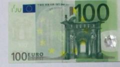 "Заловиха рецидивист, прокарвал фалшиви банкноти на паркинга АМ ""Тракия"""