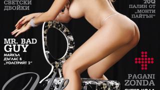 Попфолк дивата Ивена - гола в новия Playboy