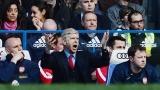 Арсенал: време да се покаже характер