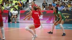 Волейболистките започват с Чехия мачовете си в Пуерто Рико