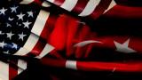 """Турция """"зашлеви"""" САЩ с 140-процентови мита"""