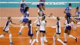 Пандемията тотално обърка програмата в дамската волейболна Шампионска лига