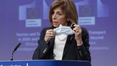 ЕС предупреди, че кризата с общественото здраве все още не е приключила