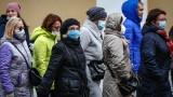 Русия надхвърли 1 600 000 заразени с коронавируса